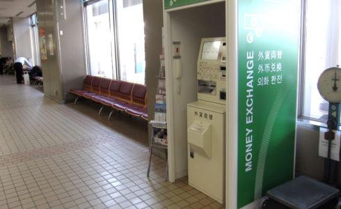 北國銀行小松空港_両替機設置画像