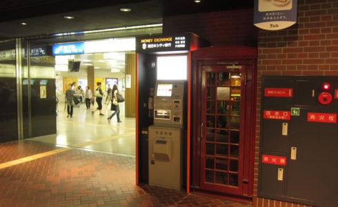 西日本シティ銀行天神地下街_両替機設置画像