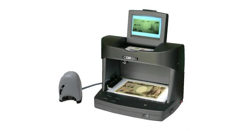 紙幣鑑定機_cd9000