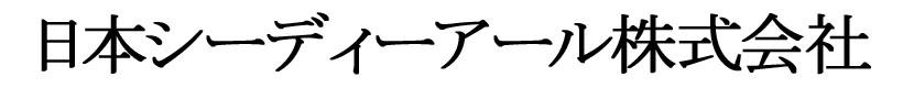 外貨両替機 日本シーディーアール株式会社