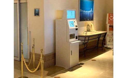 ヨコハマグランドインターコンチネンタルホテル_両替機設置画像