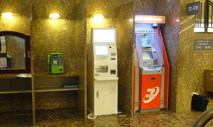 京都ホテルオークラ_両替機設置画像