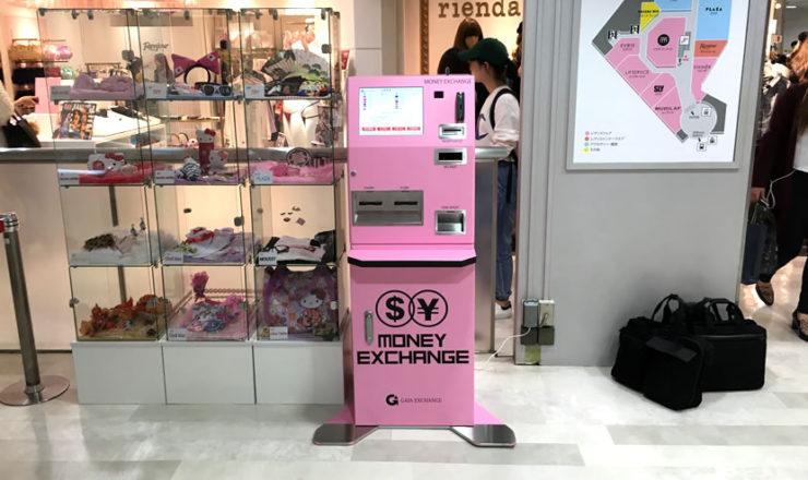 渋谷109_両替機設置画像