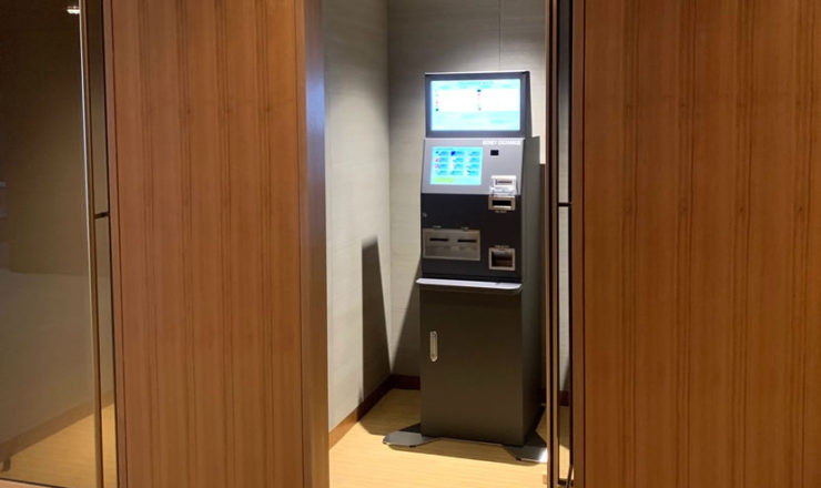 the okura tokyo_両替機設置画像